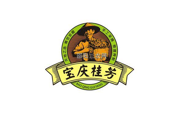 公司下辖桂芳优质米厂,宝庆桂芳植物油厂,谷州粮食收购储备库,大埠头图片